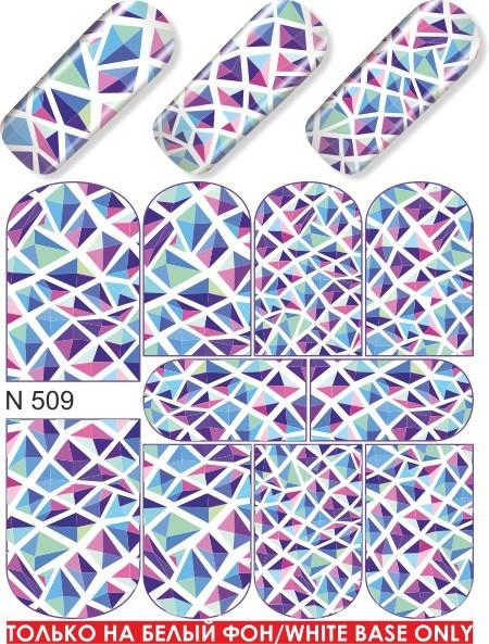 Tatuaje unghii cu transfer la apa  N509